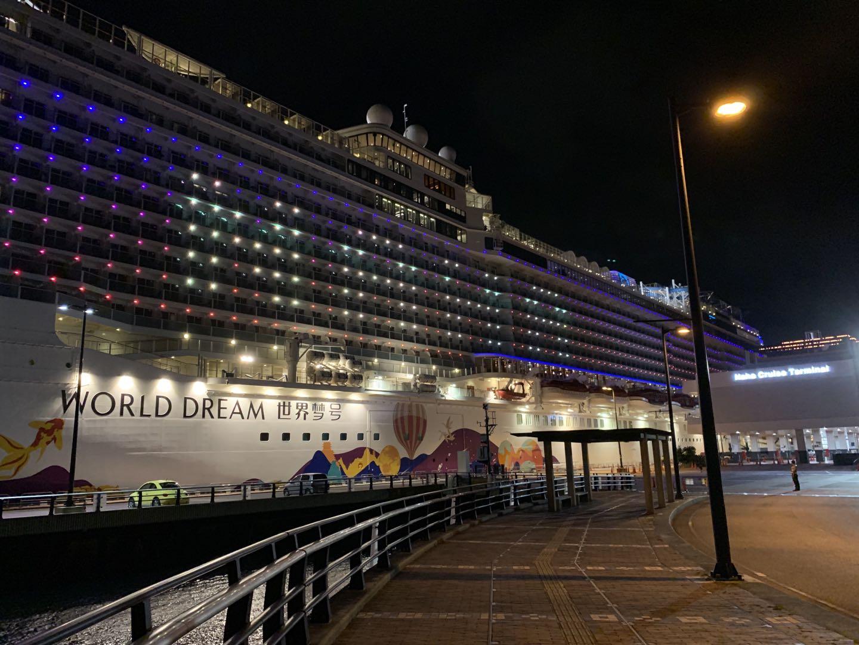星梦邮轮晚上停泊码头