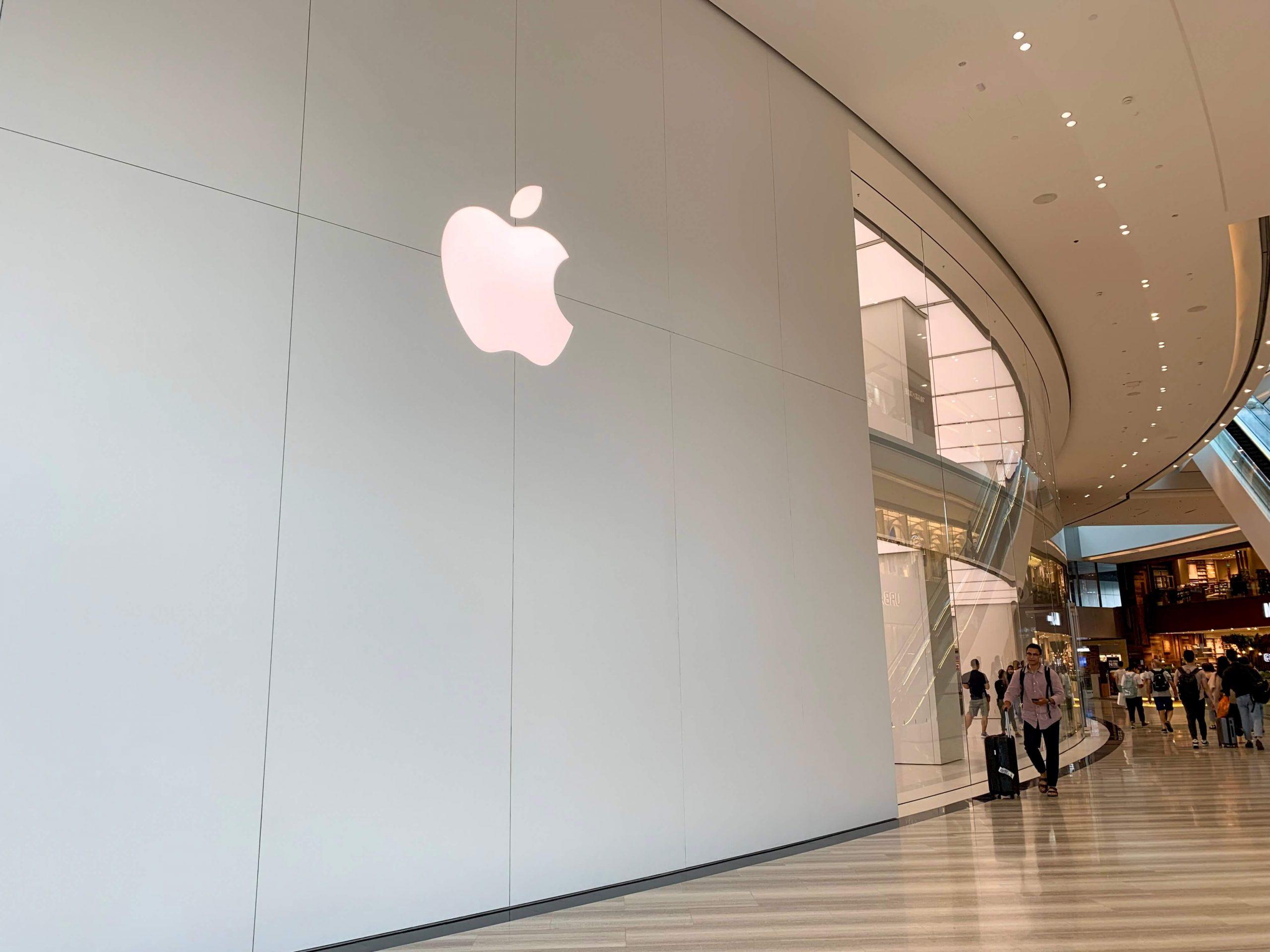 星耀樟宜苹果零售店