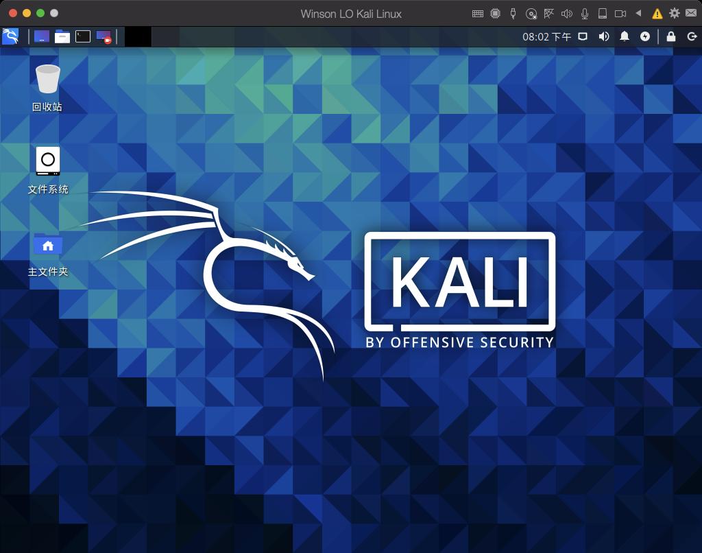 Kali Linux桌面
